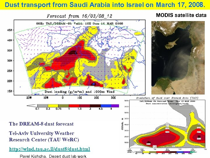 Dust transport from Saudi Arabia into Israel on March 17, 2008. MODIS satellite data