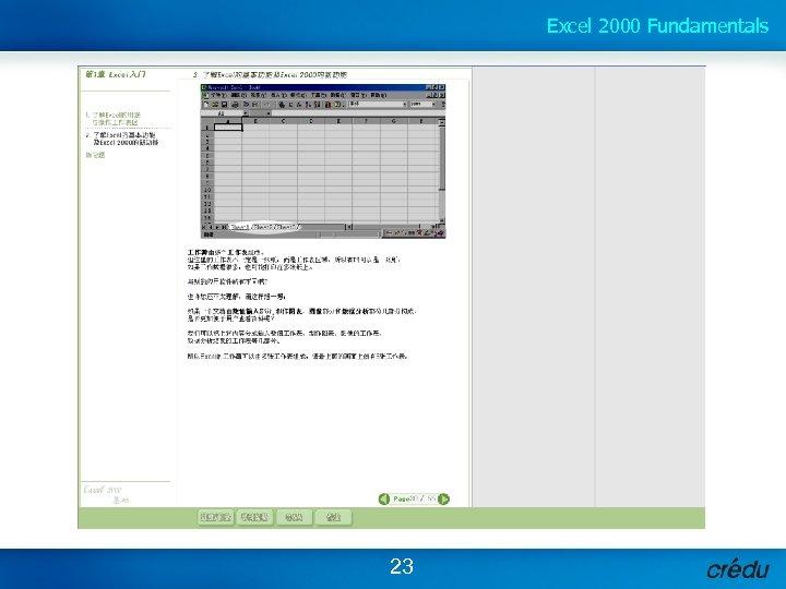 Excel 2000 Fundamentals 23/26 23