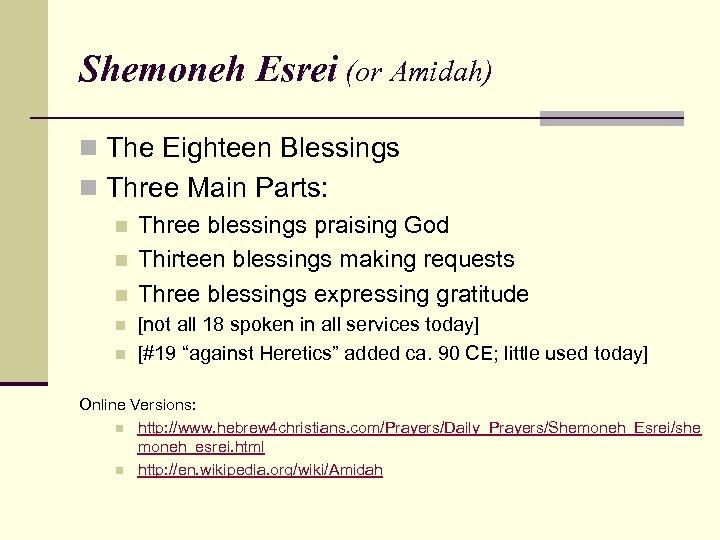 Jewish Prayer Liturgy Hear O Israel The