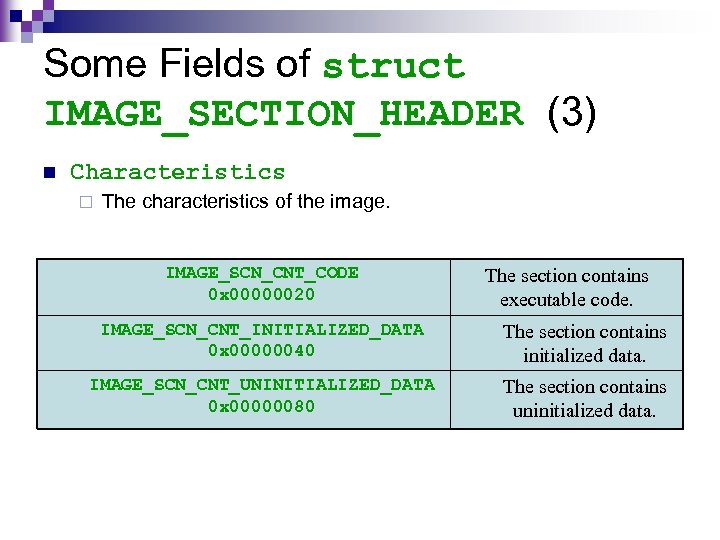 Some Fields of struct IMAGE_SECTION_HEADER (3) n Characteristics ¨ The characteristics of the image.