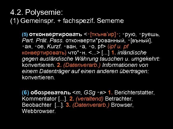 4. 2. Polysemie: (1) Gemeinspr. + fachspezif. Sememe (5) отконвертировать <‑[ткънв'ир]‑; ‑рую, ‑руешь, Part.