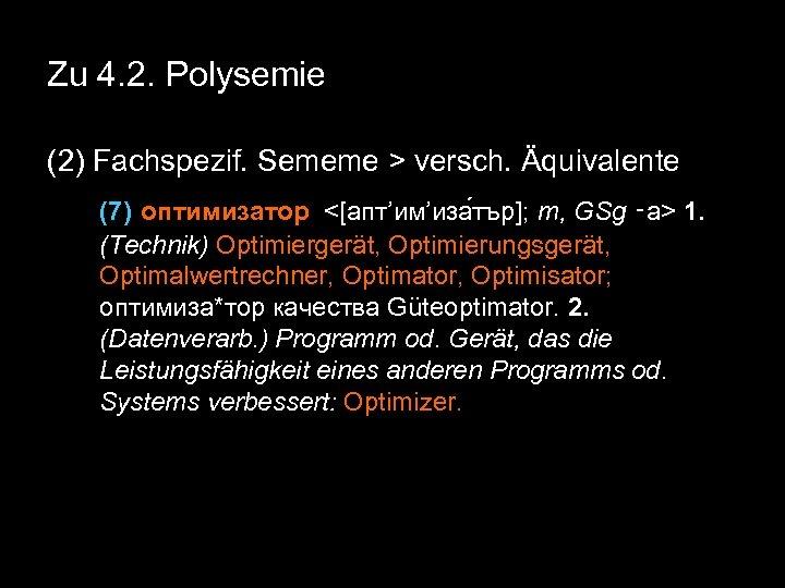 Zu 4. 2. Polysemie (2) Fachspezif. Sememe > versch. Äquivalente (7) оптимизатор <[апт'им'иза тър];