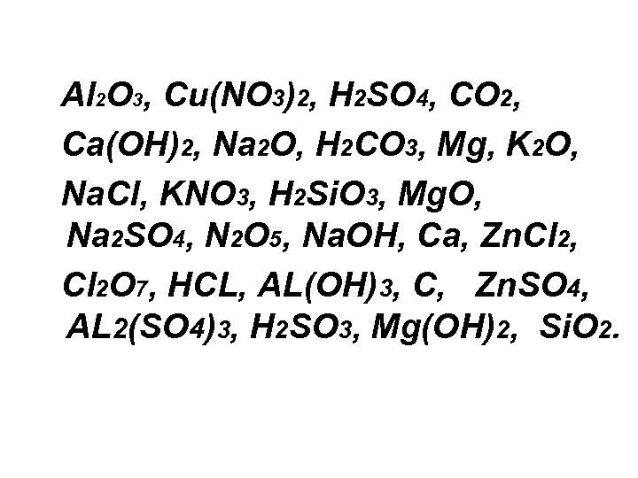 Al 2 O 3, Cu(NO 3)2, H 2 SO 4, CO 2, Ca(OH)2, Na