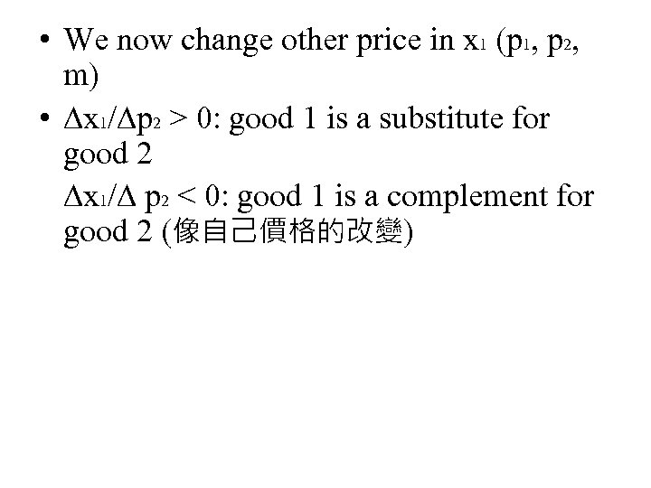 • We now change other price in x 1 (p 1, p 2,