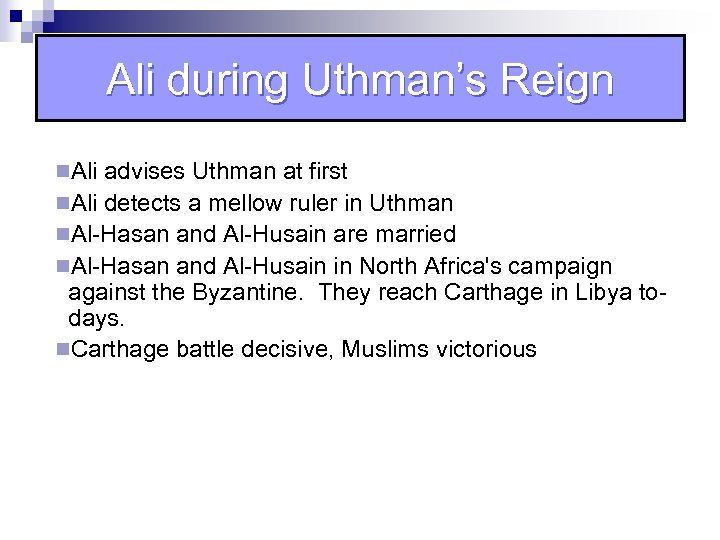 Ali during Uthman's Reign n. Ali advises Uthman at first n. Ali detects a