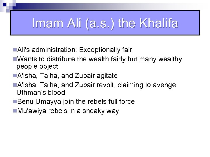 Imam Ali (a. s. ) the Khalifa n. Ali's administration: Exceptionally fair n. Wants