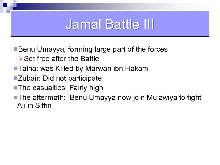 Jamal Battle III n. Benu Umayya, forming large part of the forces ØSet free