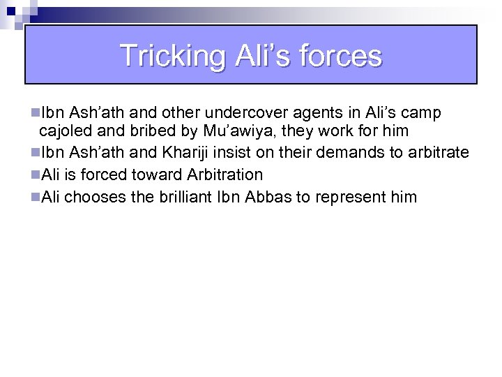 Tricking Ali's forces n. Ibn Ash'ath and other undercover agents in Ali's camp cajoled