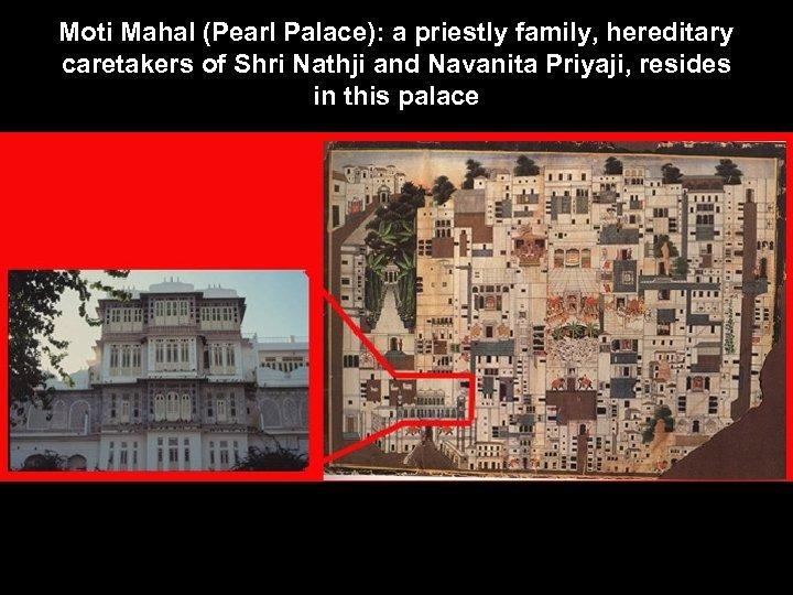 Moti Mahal (Pearl Palace): a priestly family, hereditary caretakers of Shri Nathji and Navanita