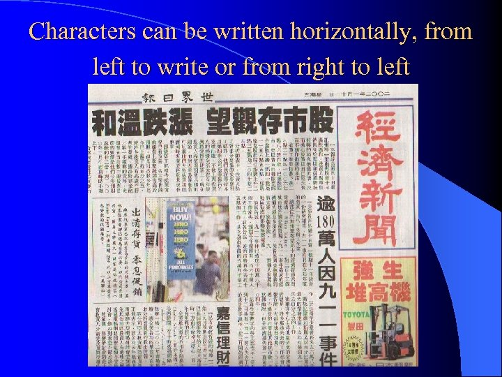 Characters can be written horizontally, from left to write or from right to left