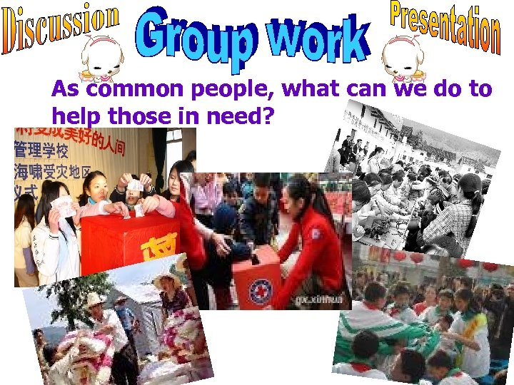 As common people, what can we do to help those in need?