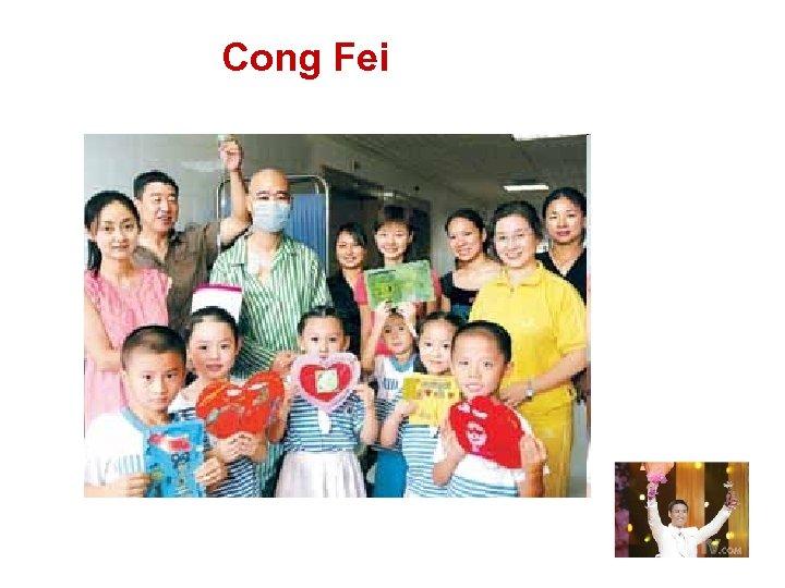 Cong Fei