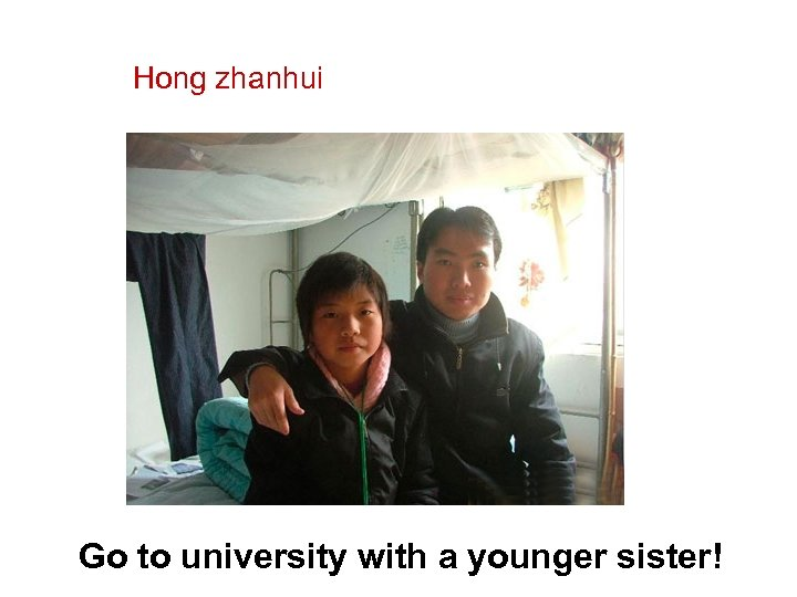 Hong zhanhui Go to university with a younger sister!