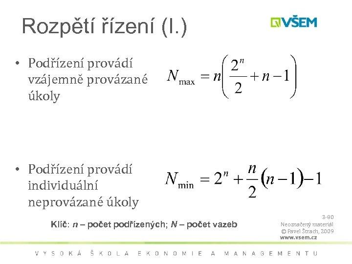 Rozpětí řízení (I. ) • Podřízení provádí vzájemně provázané úkoly • Podřízení provádí individuální