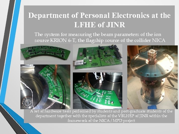 Department of Personal Electronics at the LFHE of JINR The system for measuring the