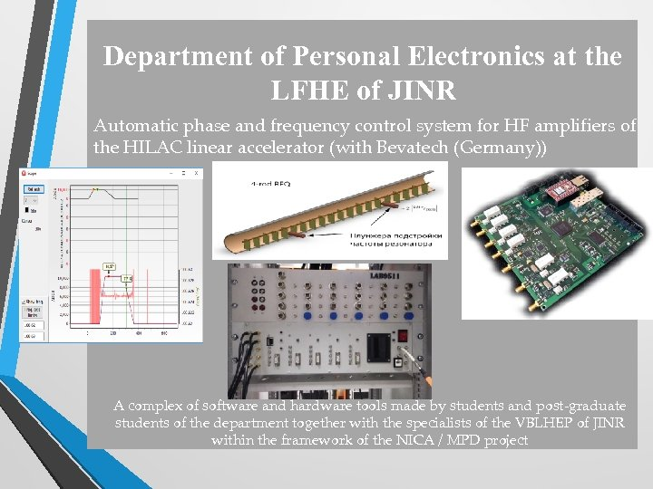 Department of Personal Electronics at the LFHE of JINR Automatic phase and frequency control