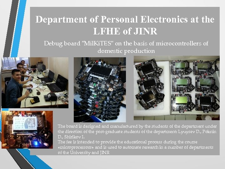 Department of Personal Electronics at the LFHE of JINR Debug board
