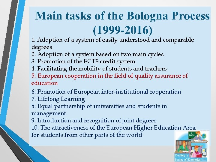 Main tasks of the Bologna Process (1999 -2016) 1. Adoption of a system of