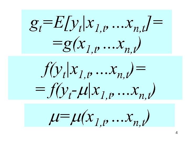 gt=E[yt|x 1, t, …xn, t]= =g(x 1, t, …xn, t) f(yt|x 1, t, …xn,