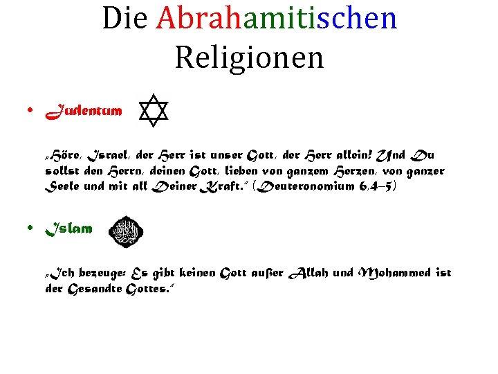 """Die Abrahamitischen Religionen • Judentum """"Höre, Israel, der Herr ist unser Gott, der Herr"""