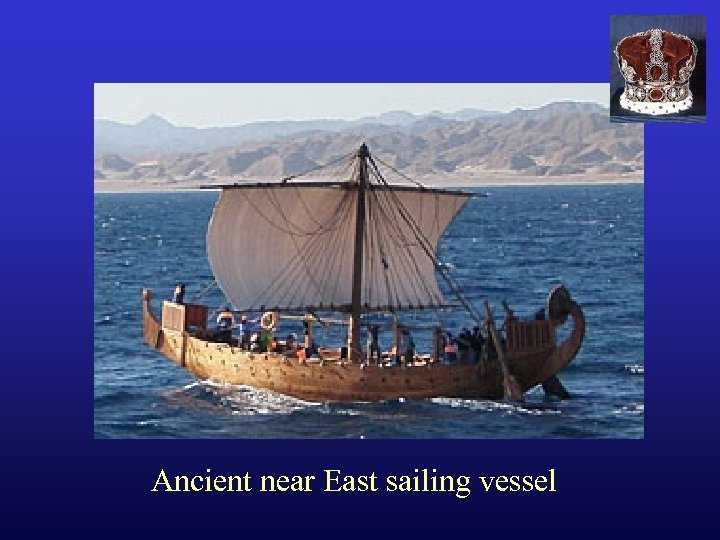 Ancient near East sailing vessel