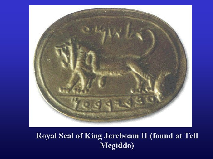 Royal Seal of King Jereboam II (found at Tell Megiddo)
