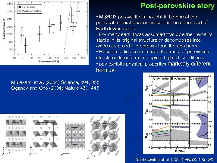 Post-perovskite story • Mg. Si. O 3 perovskite is thought to be one of