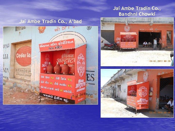 Jai Ambe Tradin Co. , Bandhni Chowki Jai Ambe Tradin Co. , A'bad