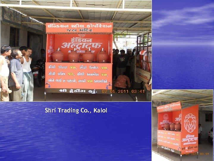 Shri Trading Co. , Kalol
