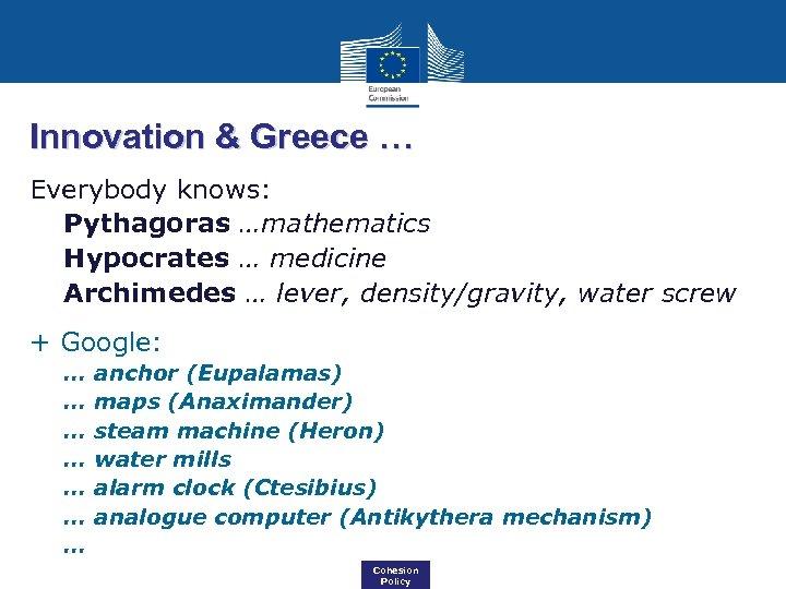 Innovation & Greece … Everybody knows: Pythagoras …mathematics Hypocrates … medicine Archimedes … lever,