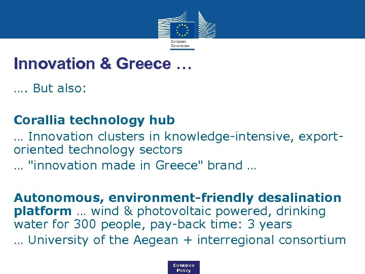 Innovation & Greece … …. But also: Corallia technology hub … Innovation clusters in