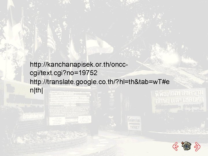 http: //kanchanapisek. or. th/oncccgi/text. cgi? no=19752 http: //translate. google. co. th/? hl=th&tab=w. T#e n|th|