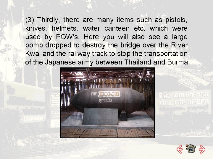 (3) Thirdly, there are many items such as pistols, knives, helmets, water canteen etc.