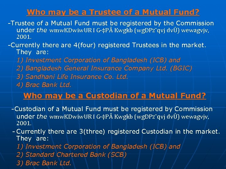 Who may be a Trustee of a Mutual Fund? -Trustee of a Mutual