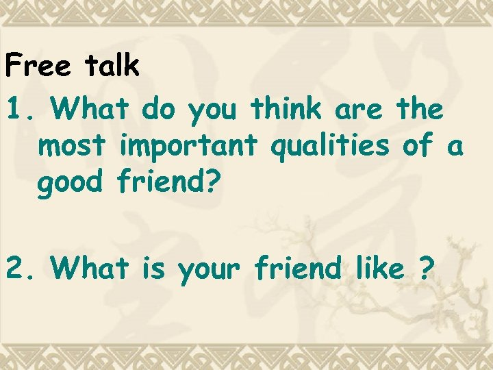 Free talk 1. What do you think are the most important qualities of a