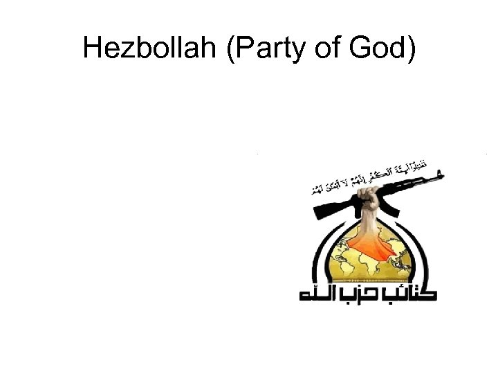 Hezbollah (Party of God)