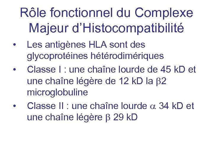 Rôle fonctionnel du Complexe Majeur d'Histocompatibilité • • • Les antigènes HLA sont des