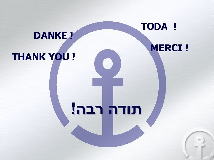 DANKE ! TODA ! THANK YOU ! ! תודה רבה MERCI !