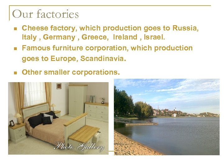 Our factories n n n Cheese factory, which production goes to Russia, Italy ,