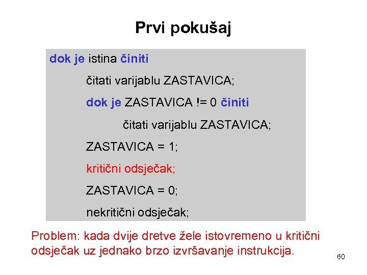 Prvi pokušaj dok je istina činiti čitati varijablu ZASTAVICA; dok je ZASTAVICA != 0