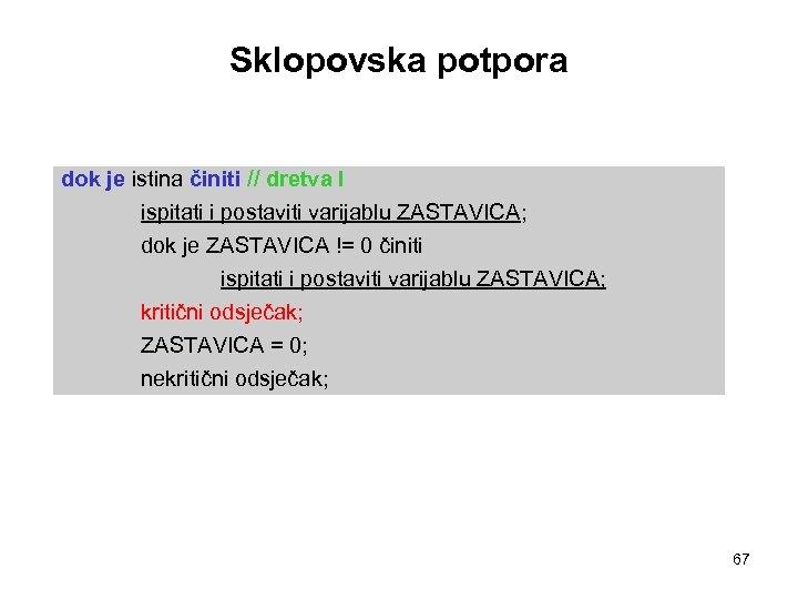 Sklopovska potpora dok je istina činiti // dretva I ispitati i postaviti varijablu ZASTAVICA;
