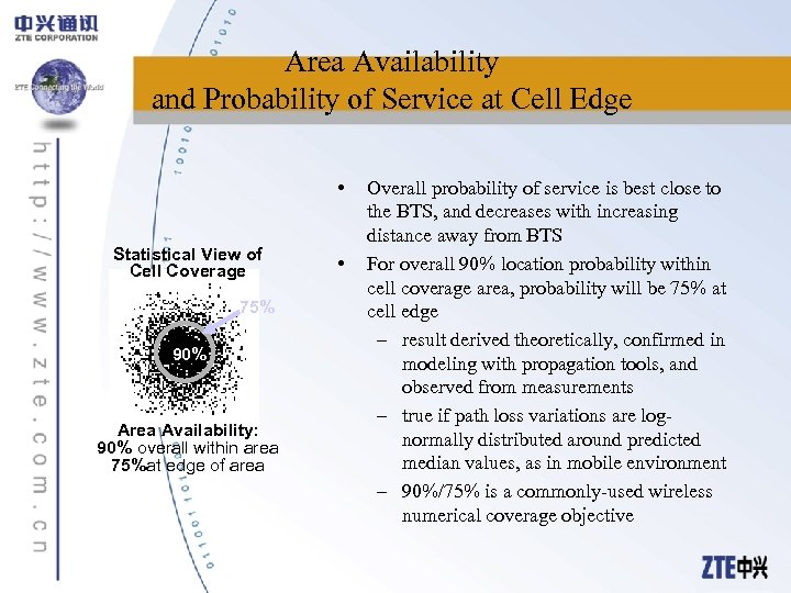 Area Availability and Probability of Service at Cell Edge • Statistical View of Cell