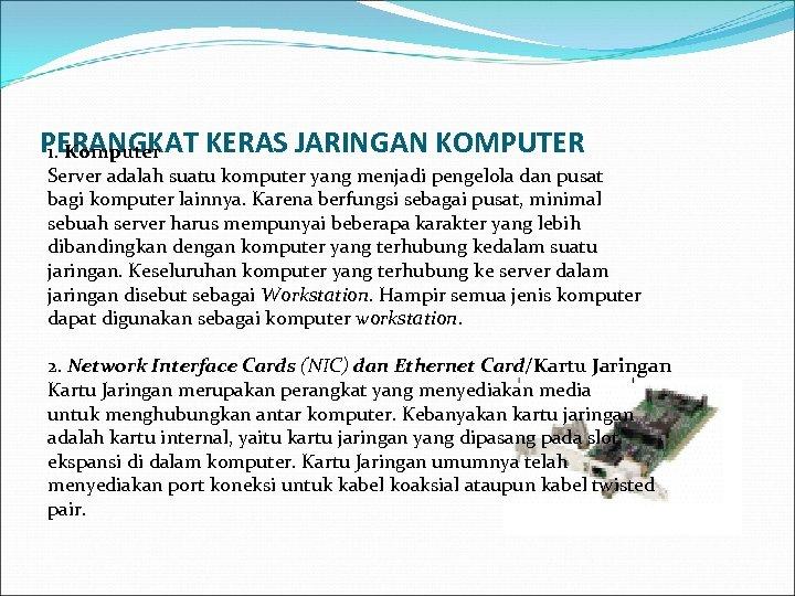 PERANGKAT KERAS JARINGAN KOMPUTER 1. Komputer Server adalah suatu komputer yang menjadi pengelola dan