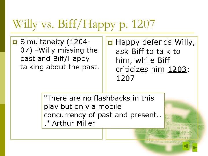 Willy vs. Biff/Happy p. 1207 p Simultaneity (120407) –Willy missing the past and Biff/Happy