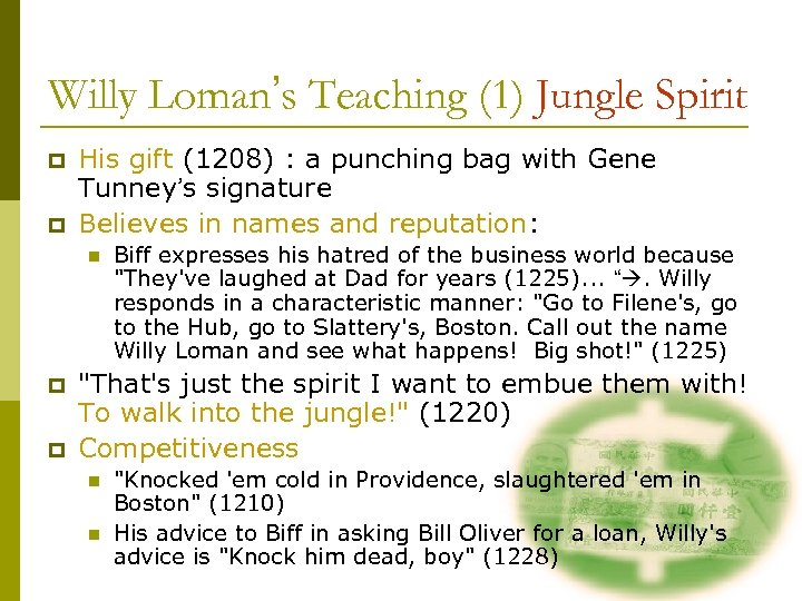 Willy Loman's Teaching (1) Jungle Spirit p p His gift (1208) : a punching
