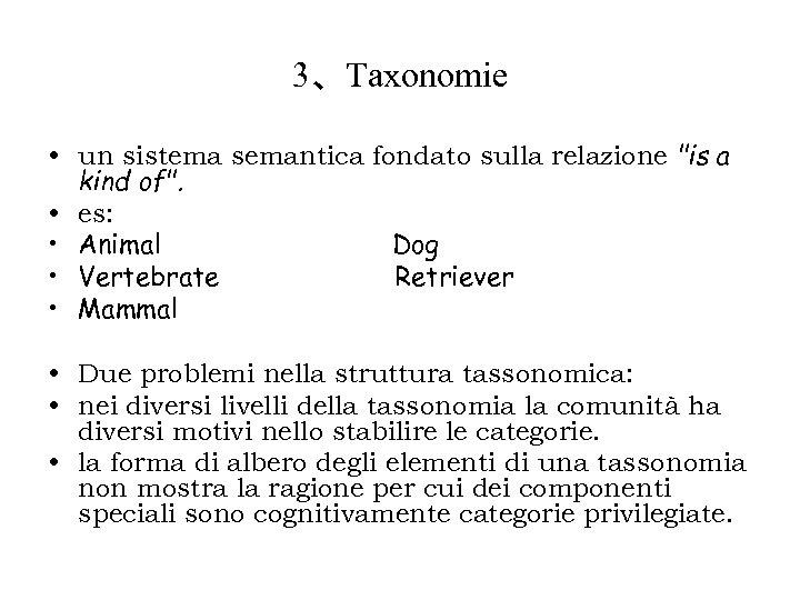 3、Taxonomie • un sistema semantica fondato sulla relazione