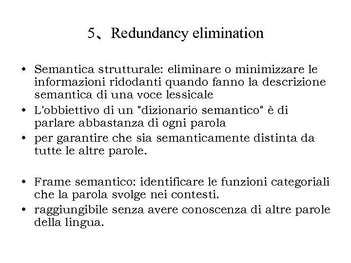 5、Redundancy elimination • Semantica strutturale: eliminare o minimizzare le informazioni ridodanti quando fanno la