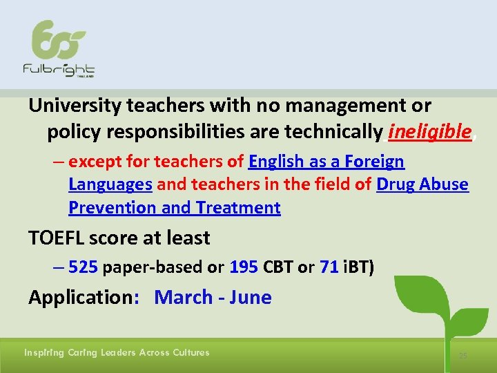 University teachers with no management or policy responsibilities are technically ineligible, – except for