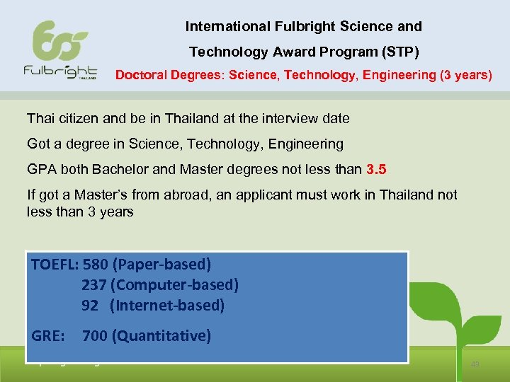 International Fulbright Science and Technology Award Program (STP) Doctoral Degrees: Science, Technology, Engineering (3