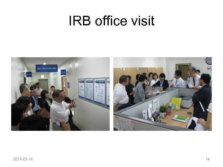 IRB office visit 2018 -03 -16 14